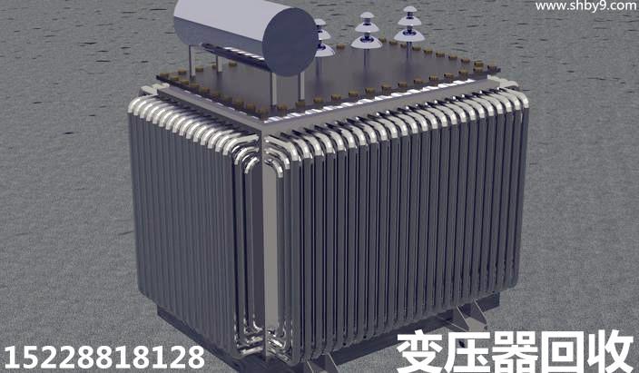 成都废变压器回收,成都废品变压器回收,成都二手变压器回收,成都废旧变压器回收,成都变压器回收