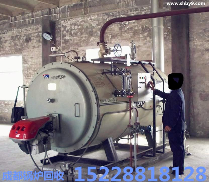 燃油锅炉回收:导热油锅炉,燃油热水锅炉,燃油蒸汽锅炉,有机烧导热油